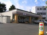 セブンイレブン 盛岡松尾町店