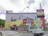ラウンドワン南風原店