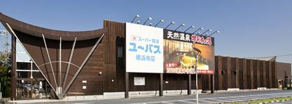 ユーバス堺浜寺店の画像1
