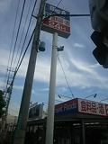 ビッグ・エー中青木店
