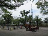 区立隅田公園