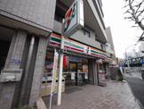 セブンイレブン平沼中央店