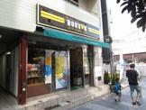 ドトールコーヒー横浜東口店