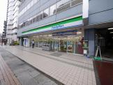 ファミリーマート高島2丁目店