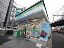 ファミリマート平沼1丁目店