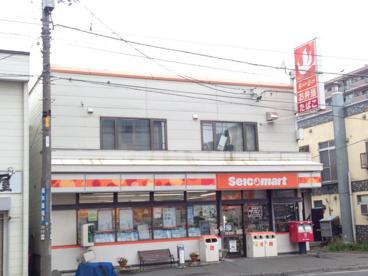 セイコーマートとらや店の画像1