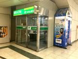 ゆうちょ銀行ATM 府中駅