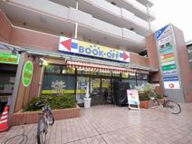 ブックオフ平沼店