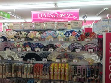 ザ・ダイソー・京王府中駅ビルSC店の画像1