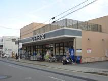 フレスコ御薗橋店