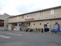 ダックス大宮紫竹店