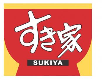 すき家 西新宿5丁目駅前店の画像1