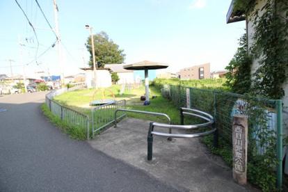 西目川児童公園の画像1