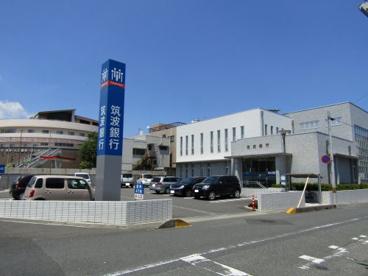 筑波銀行 多賀支店の画像1