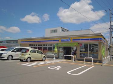 ミニストップ 神戸森友店の画像1