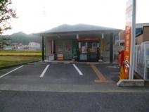 大津下阪本郵便局