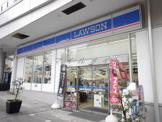 ローソン横浜東口店