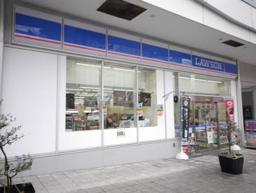 ローソン横浜東口店の画像2