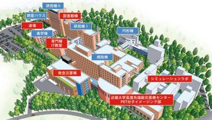 近畿大学医学部 附属病院の画像5