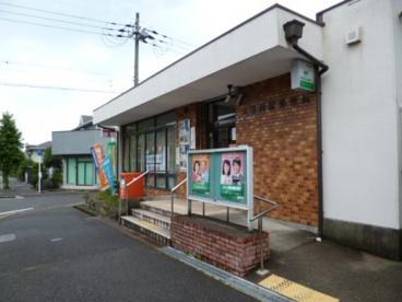 大津向陽郵便局の画像1