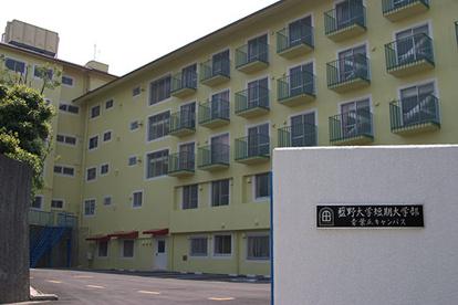 藍野大学短期大学部 青葉丘校の画像1