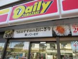 デイリーヤマザキ 藤沢遠藤店
