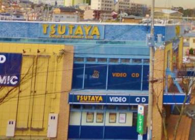 TSUTAYA 外環羽曳野店の画像1