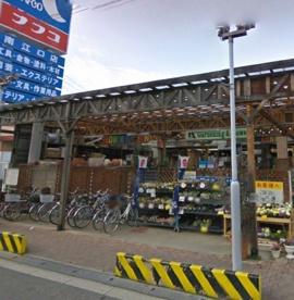 ホームプラザナフコ南江口店の画像1