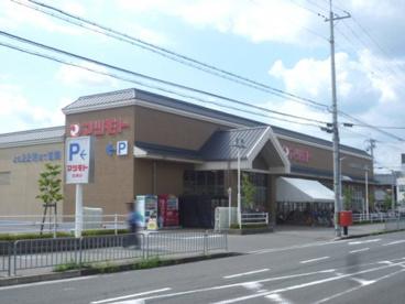 スーパーマツモト 桂東店の画像1