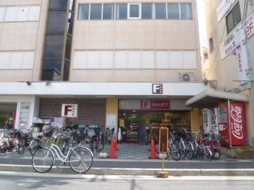 F.MART桂店の画像1