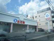 西松屋チェーン 京都桂店