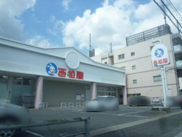 西松屋チェーン 京都桂店の画像1