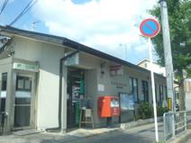 京都樫原郵便局
