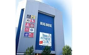 BIGBOX高田馬場の画像1