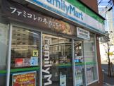 ファミリーマート西中島四丁目店