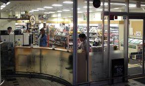 ナチュラルローソン 代々木駅西店の画像1