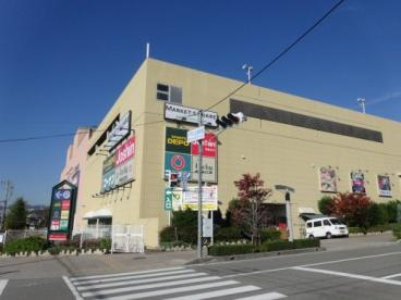 マーケットスクエア中山寺の画像1