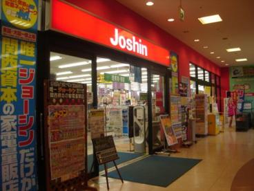 マーケットスクエア中山寺の画像3