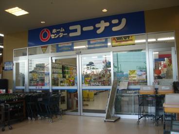 マーケットスクエア中山寺の画像4