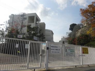 宝塚市立 逆瀬台小学校の画像1