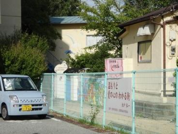 逆瀬川幼稚園の画像1
