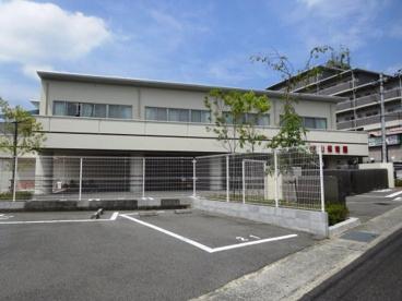 宝山保育園の画像1