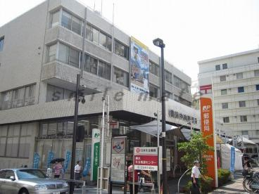 横浜中央郵便局の画像1