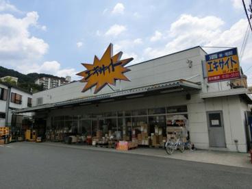 エキサイト 柏原山ノ井店の画像1