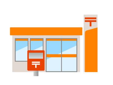 桜尾郵便局の画像1