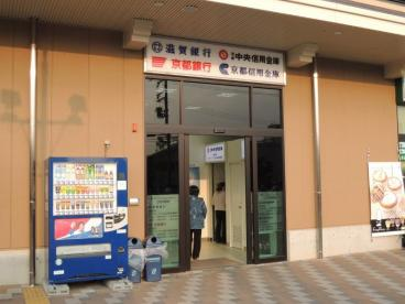 銀行ATMの画像1