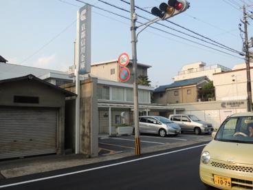 京都信用金庫の画像1