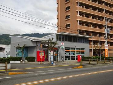 別府亀川郵便局の画像1