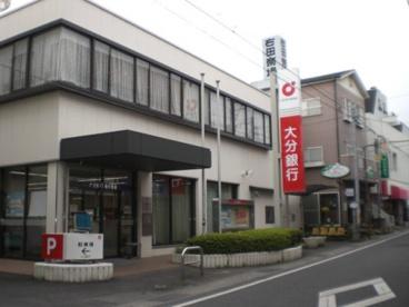 (株)大分銀行 亀川支店の画像1