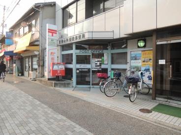 京都山科御陵郵便局の画像1